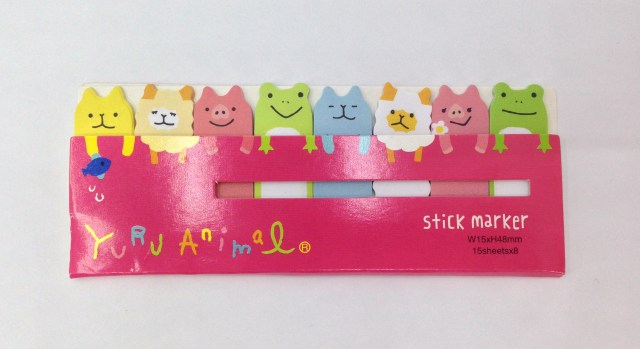 pink yuru stick
