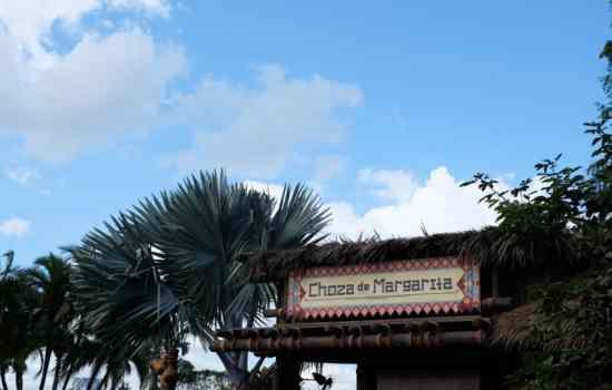 Choza de Margarita in Epcot