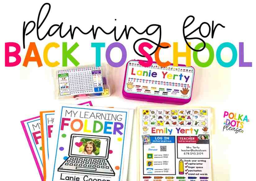back to school individual supplies