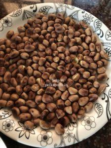 Roasted Murmura Chivda Recipe | Puffed Rice Chivda