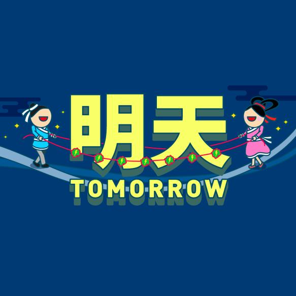fb-HolidayEve_ChineseValentine