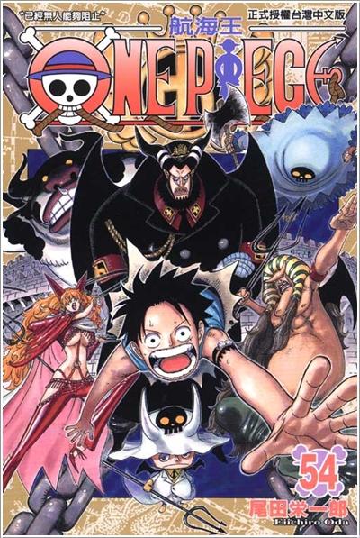 comicpower003