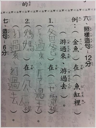 student10