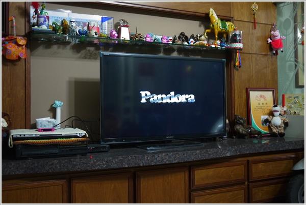 pandora6