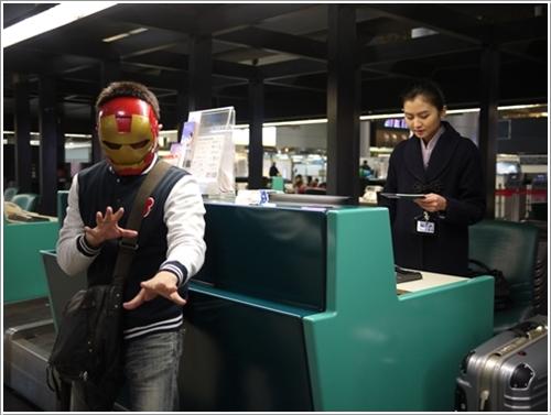 mask17