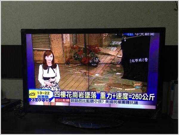 Ssucknews3