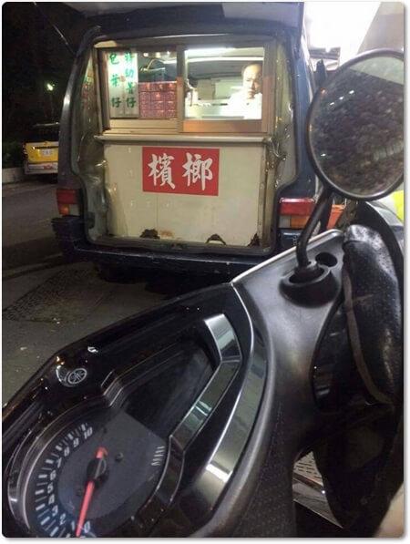 driver12
