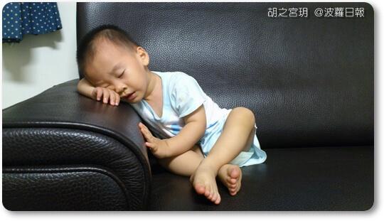 sleep6
