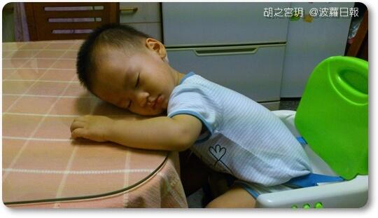 sleep8