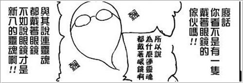 Gintama9