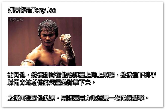 fight (3)