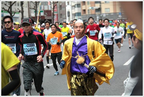 Run for Land00217