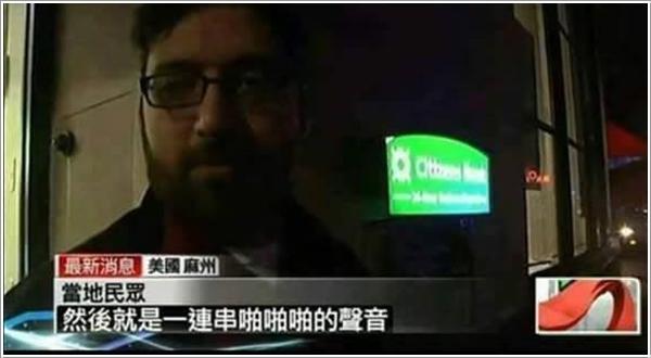 fnews_drama14