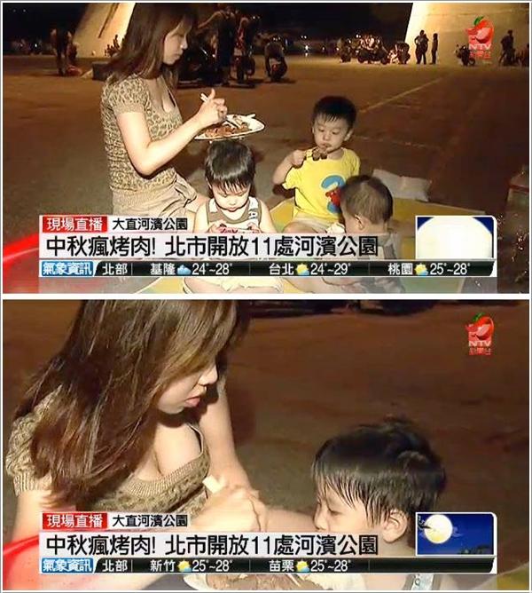 fnews_drama3