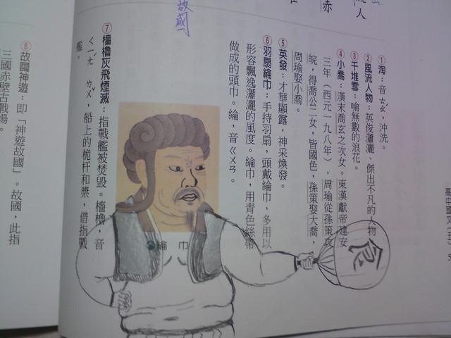 Graffiti20