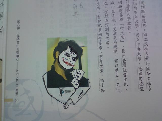 Graffiti21