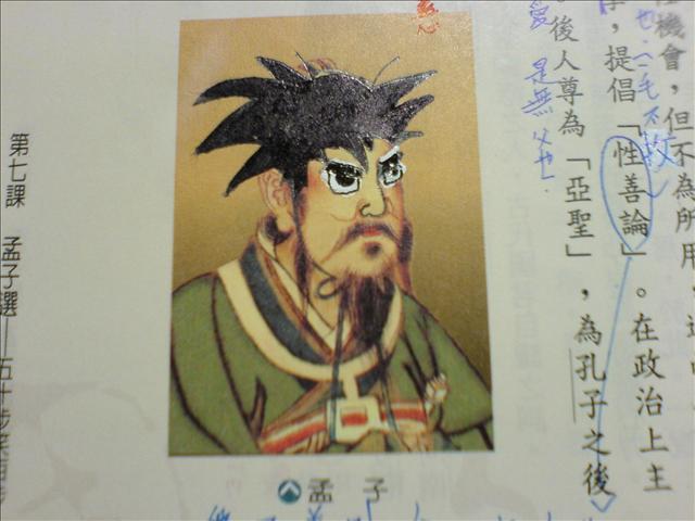 Graffiti39