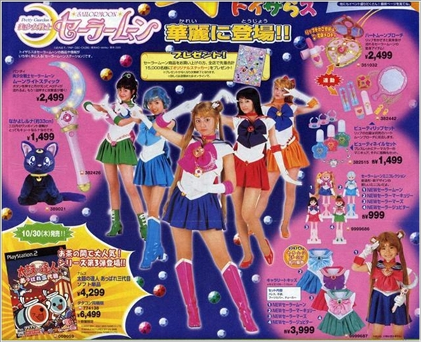 Sailormoon6