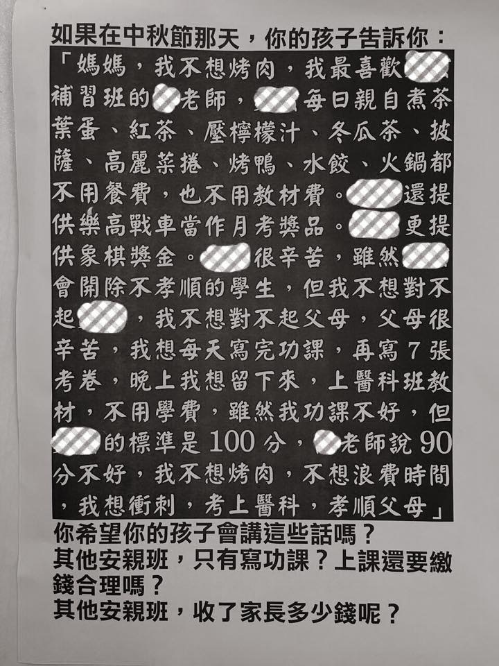 Funny AD (2)