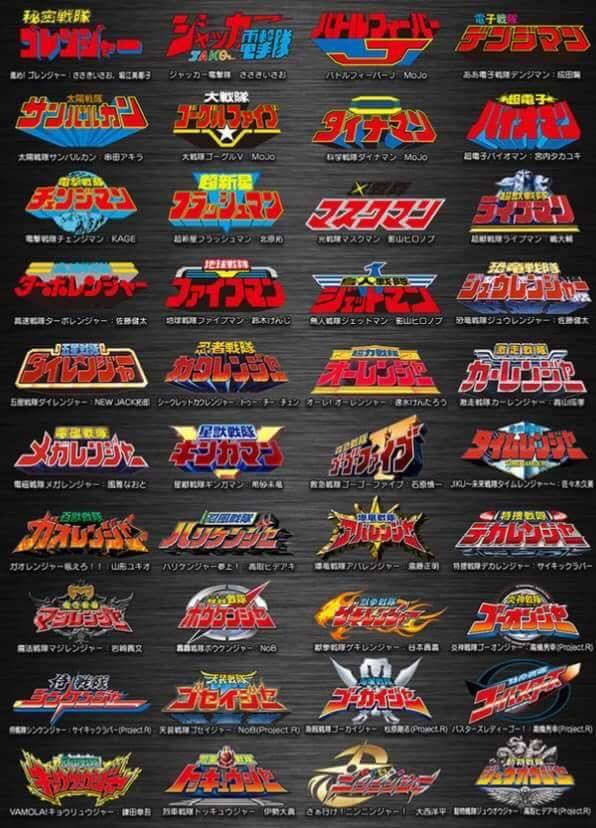 Kamen Rider (3)