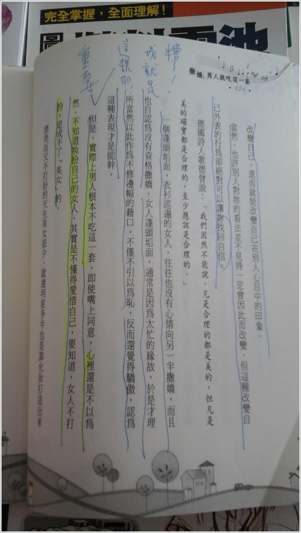 oldbook-4
