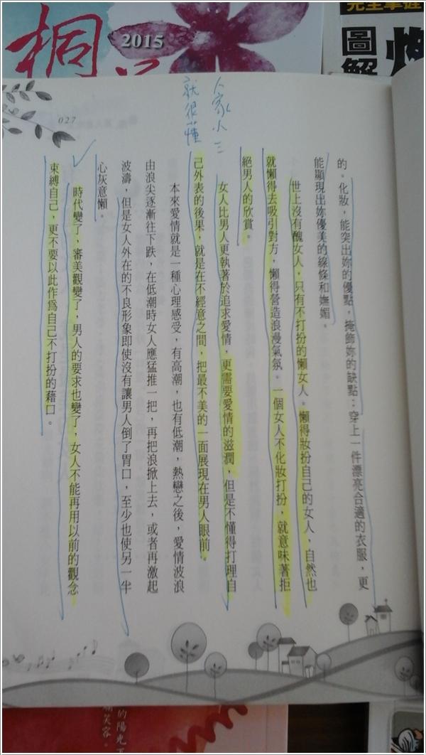 oldbook-5