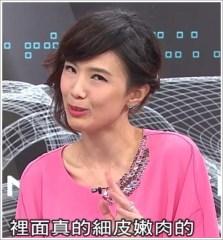 【大人的世界明星臉】廖盈婷