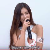 【節目】台灣《國光幫幫忙》20171107節目精華