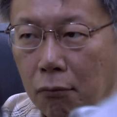 【晨間新聞】公車在眼前跑掉…柯文哲急跳腳