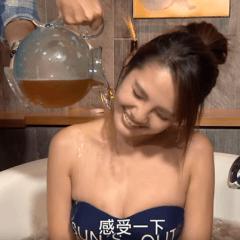 【馬尾】愛玩客 – 熊熊鮪魚啤酒浴