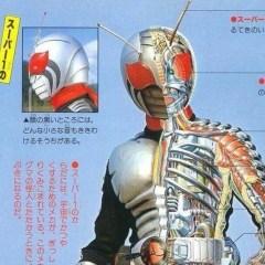 【懷舊】日本特攝剖面圖