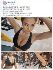 【調校】訓臉書廣告高手(更新至2020/10/02)
