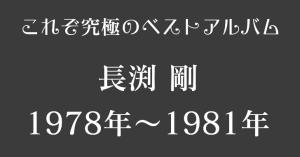 170315-00