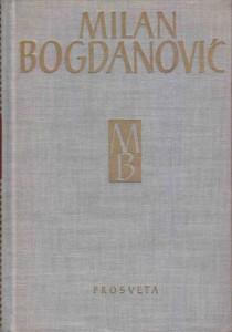 bogdanovic-1-4