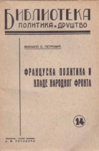 Knjige_0255