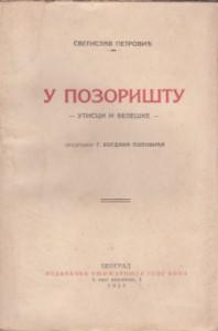 Knjige_0334