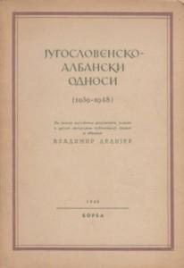 Knjige_0039