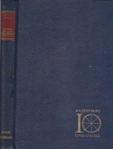 Polovne Knjige