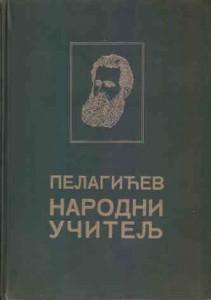 Polovne knjige - Obradovic