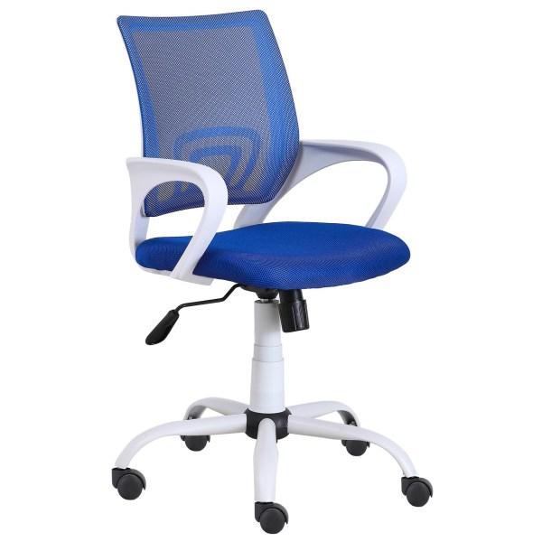 Silla escritorio Giovani azul