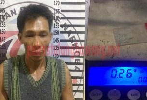Seorang pria berinisial DK als AI (37), warga Kampung Talang Batu, Mesuji yang ditangkap Polisi saat membawa narkotika jenis sabu di Rumah Makan Rangkas Banten