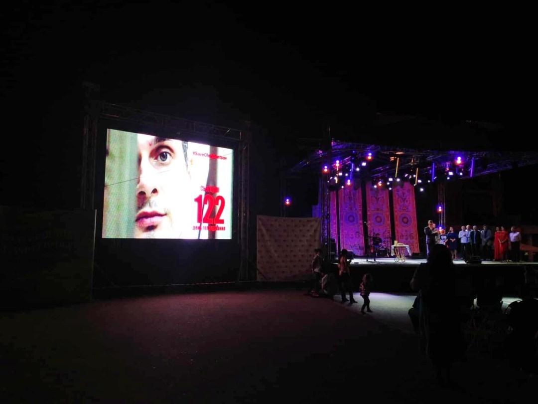 «КІНОДОК» у Полтаві відкрився урочистим концертом