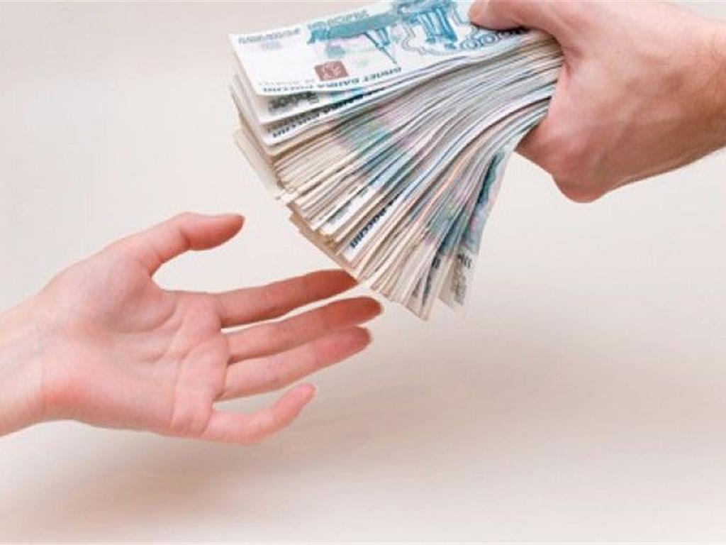 Какой банк россии дают кредит
