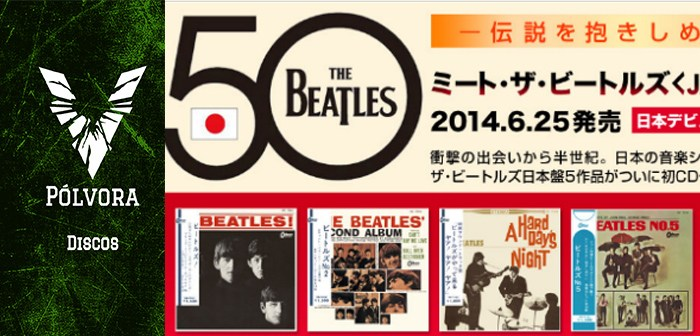 Meet The Beatles! Japan Box Set