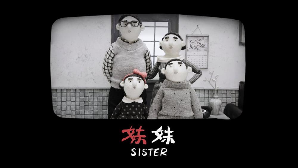 corto-animado-2020-sister