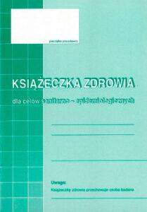 Санэпид книжка