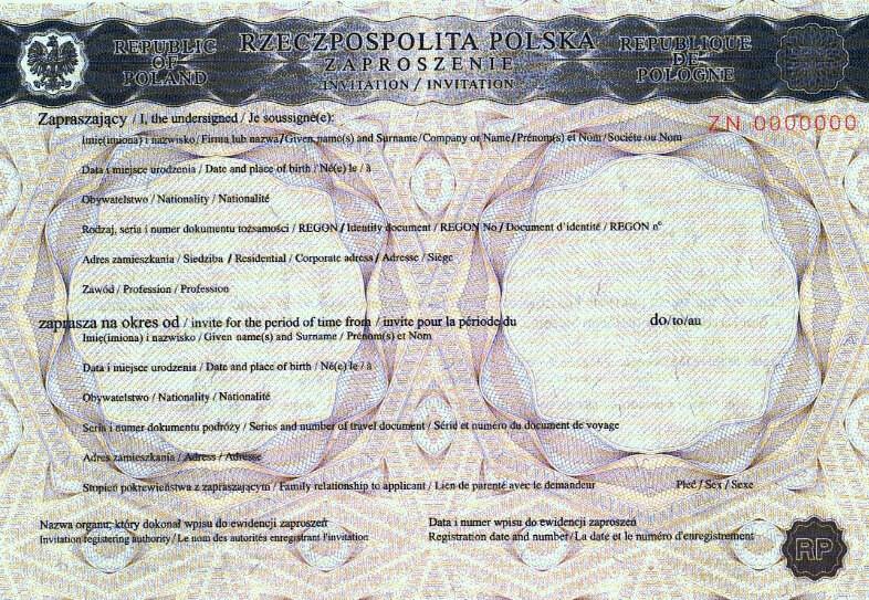 Воеводская виза