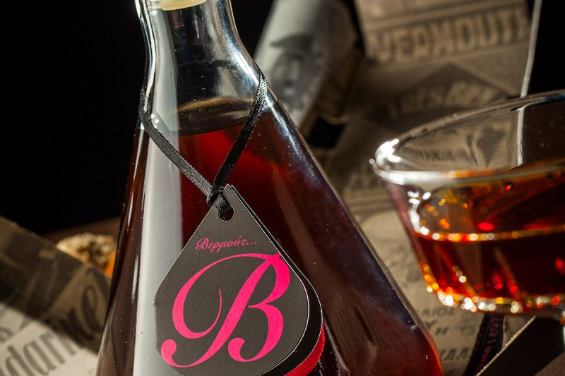 Vermouth, Ποτοποιία Πολυκαλά