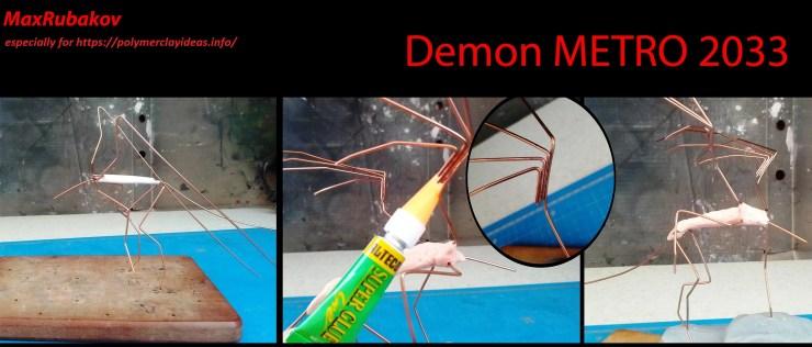 1 Demon METRO 2033. Photo Tutorial on polymer clay