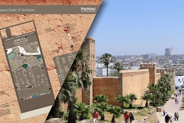 Agence Urbaine de Rabat-Salé (Maroc)